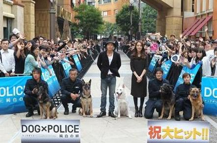 DOG x POLICE Hands shake event