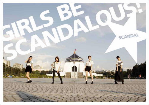 "SCANDAL กับ Artist Bookเล่มแรก! ""GIRLS BE SCANDALOUS!"""