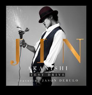 จิน อาคานิชิ ขึ้น อันดับ 1  US iTunes Chart  …