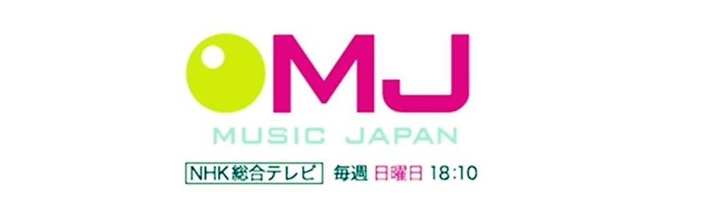 'Music Japan' เผยรายชื่อศิลปินร่วมโชว์ไลฟ์สดในรายการ 5 กุมภาพันธ์