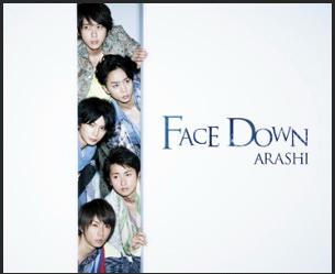 """""""Face Down – Hitori Ja Naisa"""" เพลงสนุกรับซัมเมอร์จาก """"อาราชิ"""" พร้อมให้ได้ฟังกันแล้ว!"""