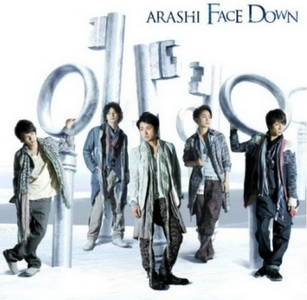 """Arashi"" ส่งเพลง ""Mezashita Mirai e"" จากซิงเกิล ""Face Down"" ออนแอร์ทางวิทยุแล้ว!"