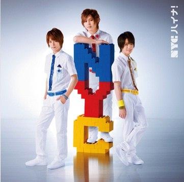 """ปกซิงเกิลใหม่ """"Haina!"""" จาก 3 หนุ่ม """"NYC"""" (JE) สดใสรับซัมเมอร์ 2012 พร้อมวางแผง 25 พ.ค นี้ทั่วญี่ปุ่น!"""