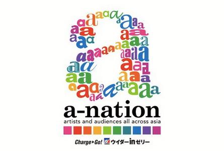 """Avex เผยรายละเอียดสุดยอดอีเวนต์แห่งฤดูร้อนของญี่ปุ่น """"a-nation 2012"""""""