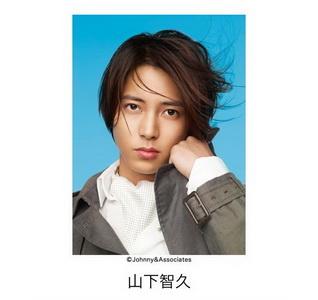 """ยามาชิตะ โทโมฮิสะ เผยเพลงเต็มซิงเกิลล่าสุด """"LOVE CHASE"""" + รายชื่อเพลงจากทั้ง 3 เวอร์ชั่น"""