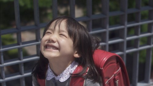 "Mana Ashida เตรียมร้องเพลงประกอบให้ละครเรื่อง ""Beautiful Rain"""