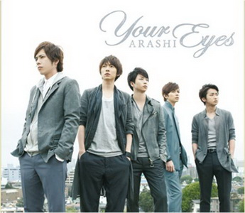 """อาราชิ (Arashi) เผยพีวีตัวเต็มซิงเกิลที่ 39 """"Your Eyes"""""""