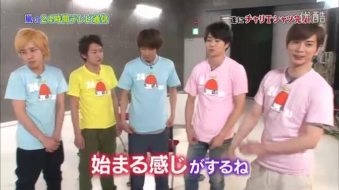 อาราชิ (Arashi) หวนคืนตำแหน่งผู้สนับสนุนหลัก 24-Hour TV เป็นครั้งที่ 3!