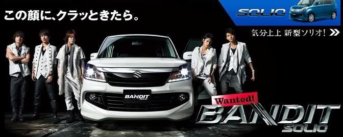 "KAT-TUN ส่ง ""TO THE LIMIT"" ประกอบโฆษณาสุดเท่ห์ SUZUKI SOLIO BANDIT ชุด ""ILLUMINATION"""