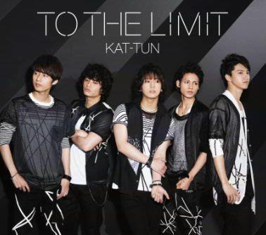 """KAT-TUN สร้างสถิติครองอันดับ 1 ออริกอนซิงเกิลชาร์ต 18 ครั้งติดต่อกัน จาก """"TO THE LIMIT"""""""