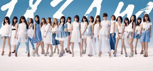 "AKB48 เผยรายชื่อเพลงจากอัลบั้มใหม่ล่าสุดชุดที่ 4 ""1830m""!"