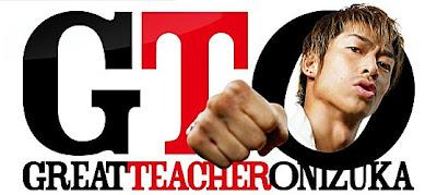 GTO: Great Teacher Onizuka 2012 ออกอากาศตอนแรกแล้ว!