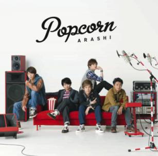 """อาราชิ ส่ง """"Popcorn"""" ขึ้นอันดับ 1 ออริกอนชาร์ตด้วยยอดขาย 701,000 แผ่น ในสัปดาห์แรก!"""