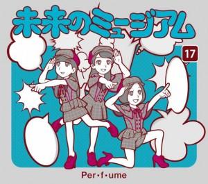 20130117_perfume_mirainomuseum_limited-300x265