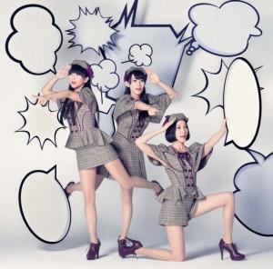 "Perfume เผยภาพหน้าปกซิงเกิลใหม่ ""Mirai no Museum""!"