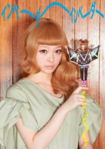 20130331_kyary_invader_limited-211x300