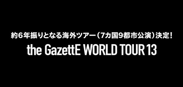 2013329_gazette-600x287