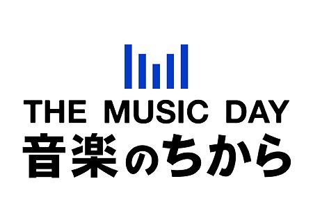 NTV เตรียมออนแอร์รายการเพลงนานที่สุดเท่าที่เคยมีมา ด้าน ซากุราอิ โช (Arashi) ยินดีรับหน้าที่พิธีกรหลัก!