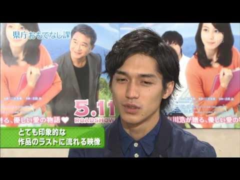 """นิชิกิโดะ เรียว (Kanjani8) อึ้งเซอร์ไพรส์แนวฮาวาเอี้ยนกลางงานโปรโมทหนัง """"Kencho Omotenashika""""!"""