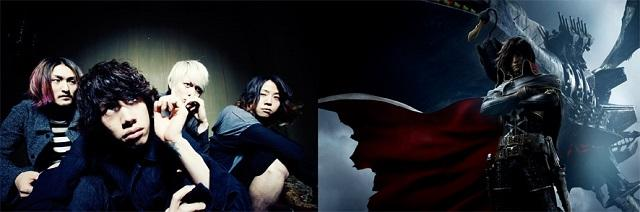 """Be the light"" จาก ONE OK ROCK รับหน้าที่ประกอบภาพยนตร์อะนิเมชั่น CG ""Captain Harlock""!"