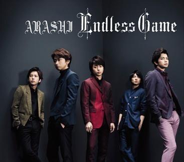 """อาราชิ (Arashi) เผยตัวอย่างพีวี """"Endless Game"""" ก่อนส่งซิงเกิลวางจำหน่าย 29 พ.ค นี้!"""