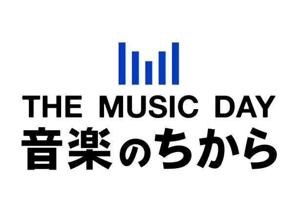 Arashi – EXILE – SKE48 – Kyary Pamyu Pamyu – KAT-TUN นำทัพศิลปินประกันฝีมือในงาน 'THE MUSIC DAY' อย่างพร้อมเพรียง!