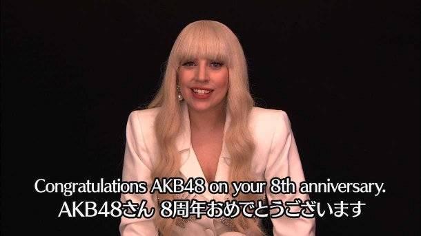 เลดี้ กาก้า (Lady Gaga) ทำเซอร์ไพรส์ AKB48 ผ่านคลิปวีดีโอ!