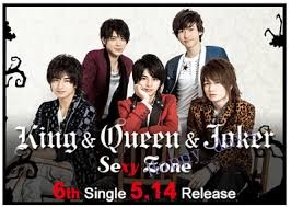 oricon-charts_1400693846_2014521_single