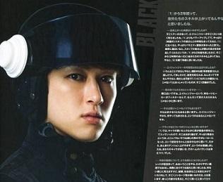 """โยโกยาม่า ยู (Kanjani8) ฝืนยิ้มซ่อนความรู้สึกหลังพิธีกรขานชื่อผิดกลางงานพรีเมียร์ """"Eight Ranger 2"""""""