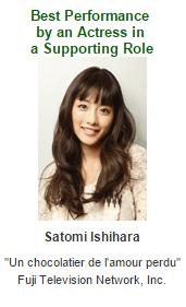 best support actress