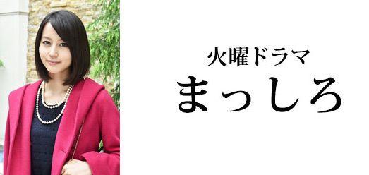 Masshiro-tp