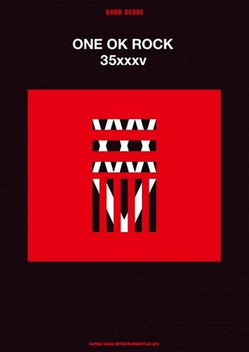 35XXXV Band Score Book