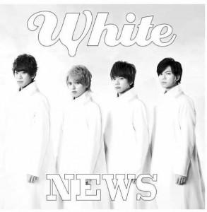 NEWS ส่ง 'White' คว้าชัยบนออริกอนอัลบั้มชาร์ตได้เป็นครั้งที่ 7 ติดต่อกัน!