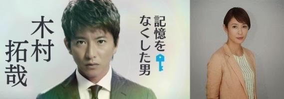 ทาคุยะ คิมุระ โดนยิงมุข! – มิซึโนะ มิกิ ใช้เวลาถึง 15 ปีในการเลื่อนขั้นจากเพื่อนแฟนเป็นภรรยาเก่า (by JPopTHeSeries)