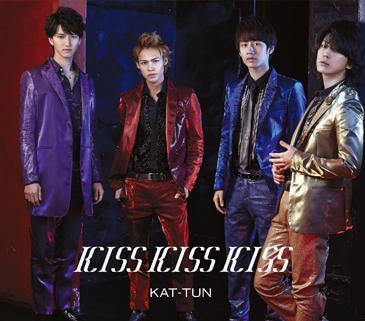 คัตตุน เสิร์ฟแคมเปญใหญ่รับ White Day ชวนลุ้นสิทธิ์เข้า 'KAT-TUN KISS KISS KISS Summer Meeting' ฤดูร้อนนี้!