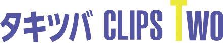 news_xlarge_takitsubaclipstwo_logo