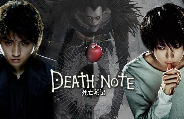 aramajapan_death-note-drama