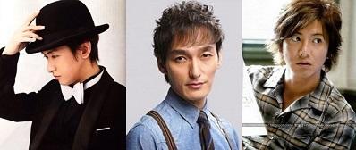 3 เจอีสตาร์ โอโนะ ซาโตชิ-คุซานางิ ซึโยชิ-คิมุระ ทาคุยะ คว้า TOP 3 'Best Actor' จาก Drama Grand Prix'14 (by Nikkan Sports)