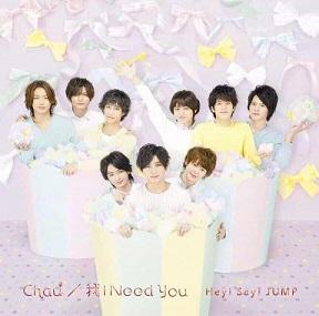 Hey!Say!JUMP- Hamada Shogo-Kanjani8 แชมป์ออริกอนชาร์ต 27 เม.ย – 3 พ.ค 58