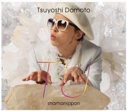 domoto-tsuyoshi_1432645340_af_org