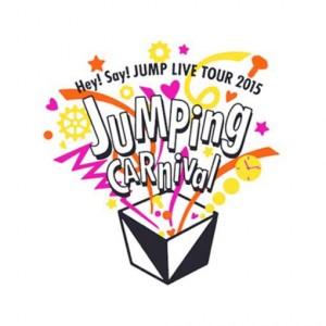 jumping-carnival-300x300