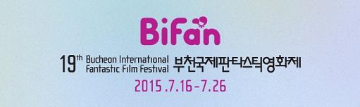 pifan2015_visual