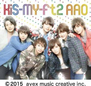 KisuMai Shop Edition (CD + DVD)