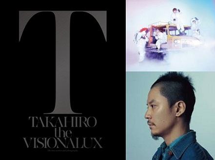SEKAI NO OWARI – EXILE TAKAHIRO – Shibutani Subaru ศิลปิน 3 แบบ 3 สไตล์คว้าชัยออริกอนวีคลี่ชาร์ต!