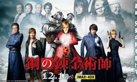 Fullmetal Alchemist ปล่อยตัวอย่างภาพยนตร์ตัวเต็ม พร้อมเข้าฉาย 1 ธันวาคม 2017 นี้