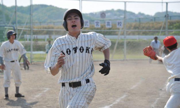 Baseball Brainiacs ซีรีย์วัยใสที่ได้รวบรวมหนุ่มๆสุดฮอตจากญี่ปุ่นที่จะมาทำให้สาวๆใจละลาย กลับมาอีกครั้งทางช่อง GEM