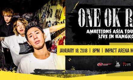 """ฮอตไปอีก! ONE OK ROCK คว้ารางวัล Best International Band  ปูเสื่อรอมันส์ """"แอมบิชั่นส์ เอเชีย ทัวร์"""" เมืองไทยคิวแรก 18 ม.ค.นี้"""
