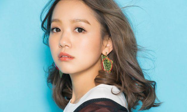 Kana Nishino ปล่อยเพลงใหม่ I Love You