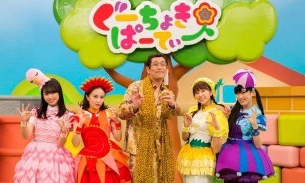 PikoTaro กลับมาพร้อมกับซิงเกิ้ลใหม่ Vegetable ดึง 4 สาว Momoiro Clover Z ร่วมแจม