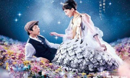 มงคลเมเจอร์ เตรียมหนังรักสุดโรแมนซ์ Tonight , at Romance Theatre และ Kids on the slope พร้อมเข้าโรงไทย
